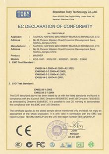 泰州市海锋机械制造有限公司质量认证证书
